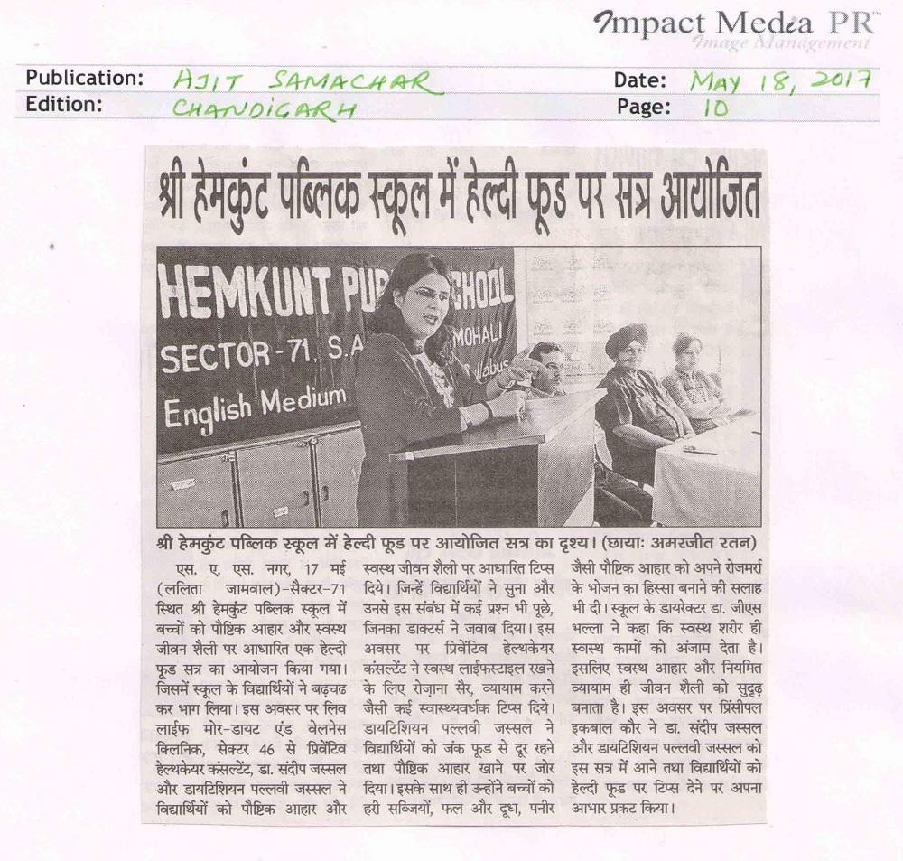 May 18_Hemkunt_Medical Talk Ajit Samachar_page 10