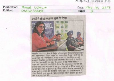 May 18_Hemkunt_Medical Talk Amar Ujala_page 3