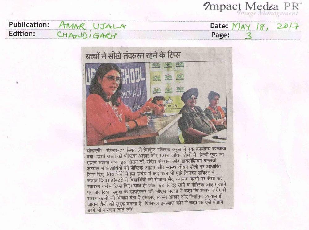 May 18_Hemkunt_Medical Talk Amar Ujala_page 3