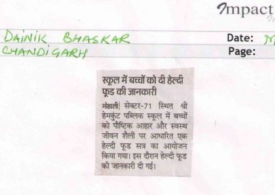 May 18_Hemkunt_Medical Talk Dainik Bhaskar_page 1