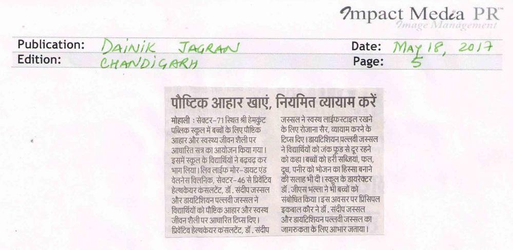 May 18_Hemkunt_Medical Talk Dainik Jagran_page 5