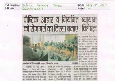 May 18_Hemkunt_Medical Talk Dainik Savera Times_page