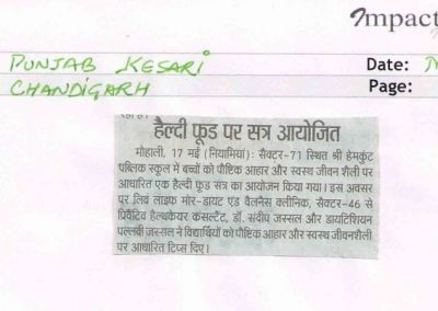May 18_Hemkunt_Medical Talk Punjab Kesari_page 4