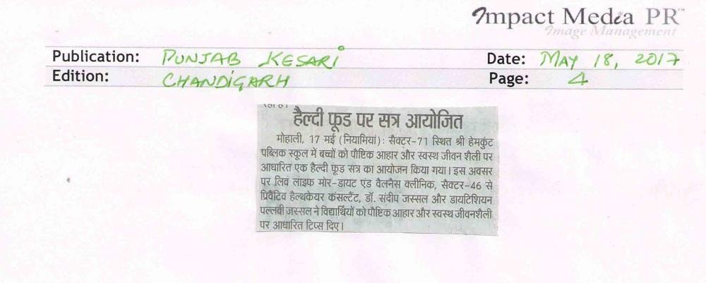 May 18_Hemkunt_Medical Talk Punjab Kesari_page 4