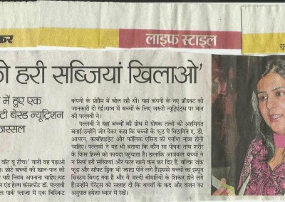 livelifemore-danik-bhaskar-media