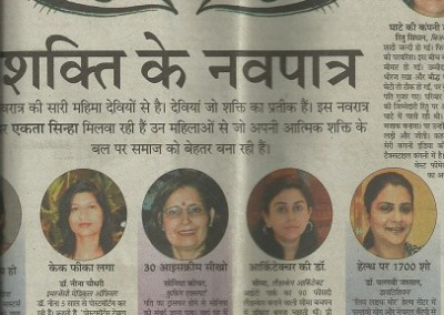 livelifemore-print-hindi-newspaper