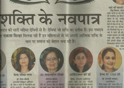 livelifemore-print-hindi-newspaper