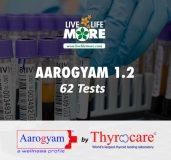 Thyrocare Aarogyam 1.2
