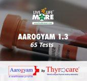 Thyrocare Aarogyam 1.3