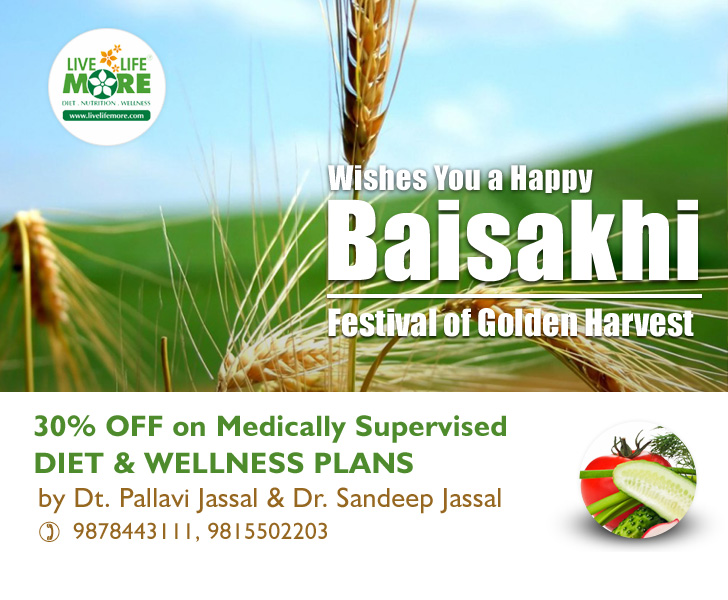 Baisakhi Greetings and Offer