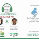 Live Life More Show – Breastfeeding Awareness Week with Dr Sunil K Agrawal